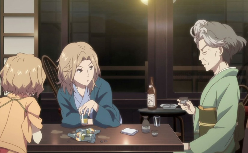 Omote, Ura and On: ERASED, Hanasaku Iroha and the Mother-Daughter Conflict